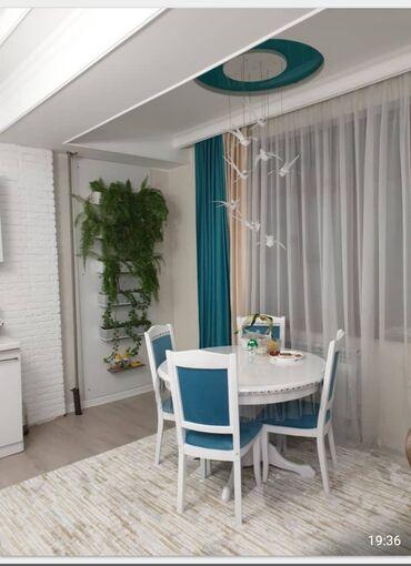 Продажа квартир - Бишкек: Элитка, 3 комнаты, 81 кв. м С мебелью