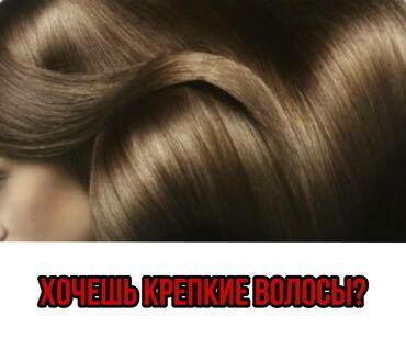 АКЦИЯ  3 флакона  Чесночный шампунь при покупке 5 флаконов - 6 в по