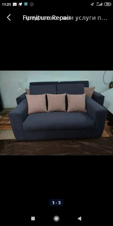 Услуги - Сокулук: Ремонт, реставрация мебели
