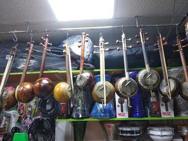 Kamança  &-___RK GROUP Musiqi Alətləri Mağazası   .  1_c