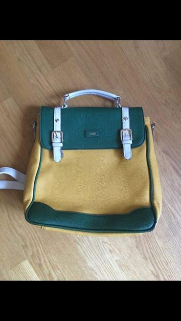 Продаю Школьный рюкзак, состояние хорошее , цена 1200 в Чаек