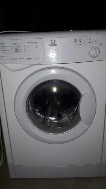 Срочный ремонт вашей стиральной в Бишкек