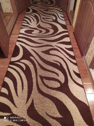 Продаю ковровую дорожку. 5-5.5 метра. Ширина 1.17 см. Турция