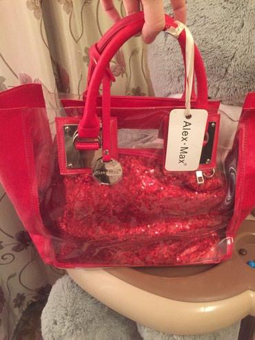 Продаю сумку, новая, брендовая. Два в одном. Цена 2500,торг уместен в Бишкек