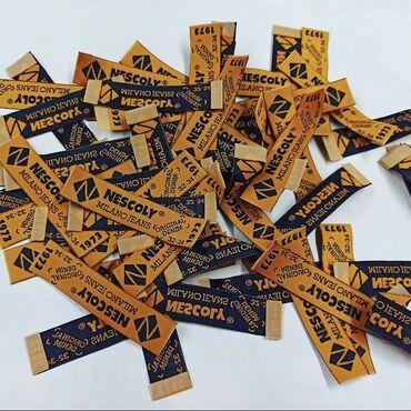 Этикетки от 250гр до 1000гр картонжаккард лейбы, пломбы с