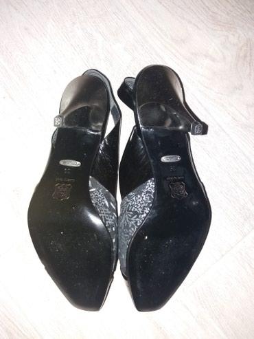 Sandalice nove 39 - Novi Sad