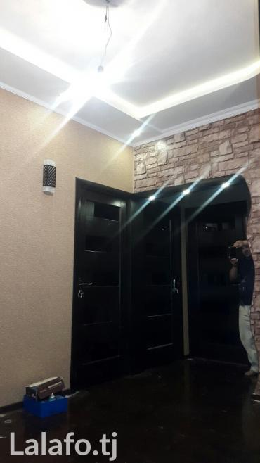 Ремонт квартиры под ключ. 15 лет в Душанбе