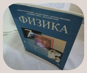 Sportski sako - Srbija: K.1.6. Udžbenik iz fizike za 7 razred-27.9.27.9.► Stanje predmeta