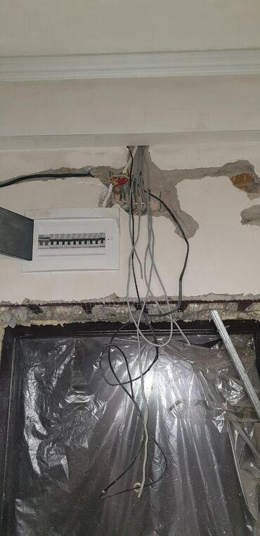 Монтаж электричестваМонтаж сантехника Монтаж отопления Монтаж дизайн и