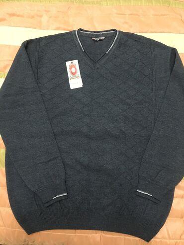 Продаю новый пуловер. Размер: 5XL. Цена: 1500 с