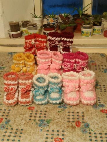 Продаю пинетки (детские) в Бишкек