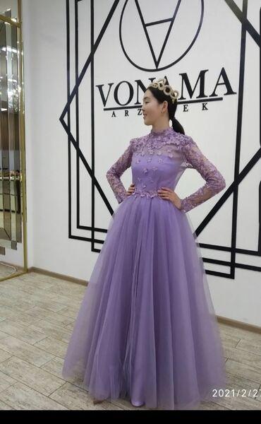 Личные вещи - Нарын: Вечернее платье