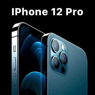apple iphone 4 32gb в Кыргызстан: IPhone 12 Pro 128gb и IPhone 12 64GBВнимание предзаказ дата поставки -