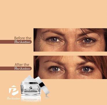 Уменьшаете глубину морщин кожу лица и шеи увлажняющий