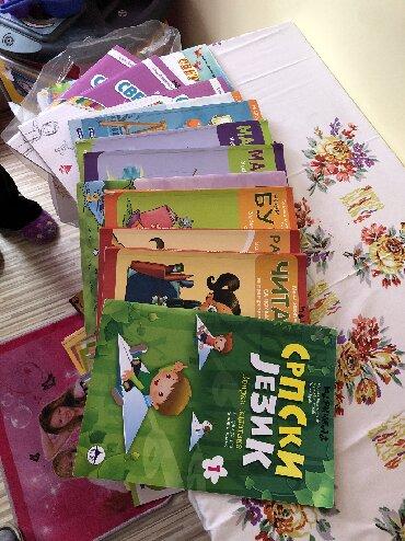Sport i hobi - Zajecar: Knjige za 3 i 4 razred osnovne skole eduka kompletne su ocuvane ima