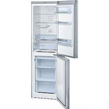 Новый Двухкамерный Белый холодильник Bosch