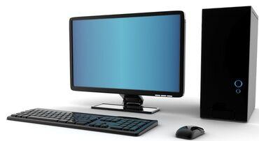✗СКУПЩИКАМ НЕ БЕСПОКОИТЬ!!✗Продаются офисные компьютеры полный