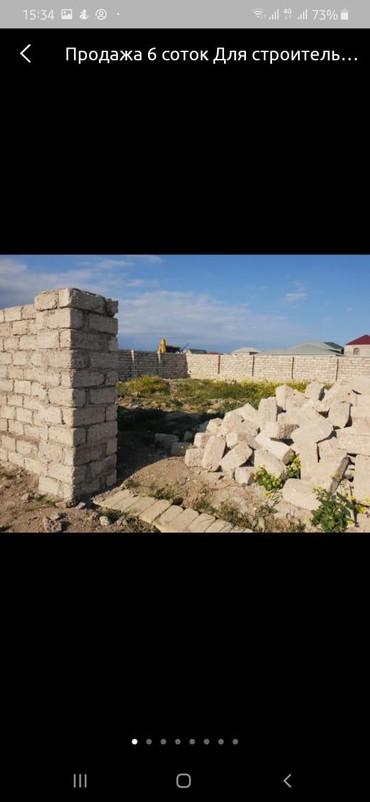 Bakı şəhərində Satış 6 sot İnşaat mülkiyyətçidən