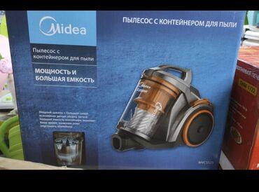 """Пылесос """"Midea"""" Модель: MVC 5525Производство: Китай( оригинал)Цвет"""