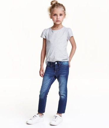 Продаю б/у джинсы от фирмы HM💯 в Бишкек