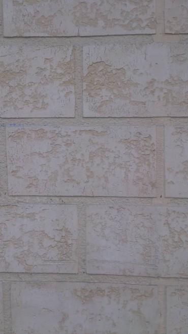 декоративная штукатурка в Кыргызстан: ДЕКОРАТИВНАЯ ШТУКАТУРКА ВНУТРЕННЯЯ НАРУЖНАЯ район Жилого Центр