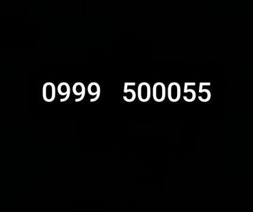 карты-памяти-advance-для-gopro в Кыргызстан: Продаются тысячи новых сим карт,номера для каждого