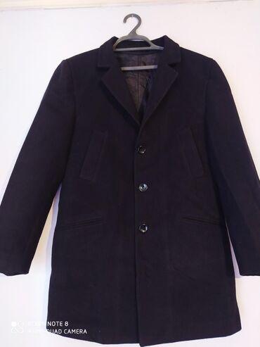 Продаю пальто мужское,В идеальном состоянии!Есть капюшон в