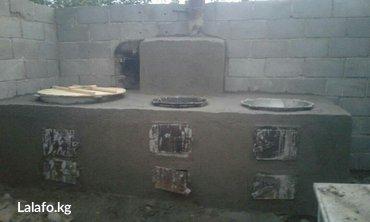 Очок барбекю контрамарка печкаларды в Бишкек