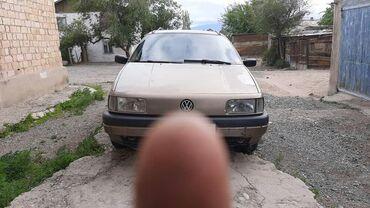 Volkswagen в Балыкчы: Volkswagen Passat Variant 1.8 л. 1988 | 1 км