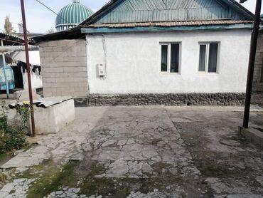 СЕЛО.Ивановака по трассе есть баня, сарай,кухня,рядом мечит просим 25