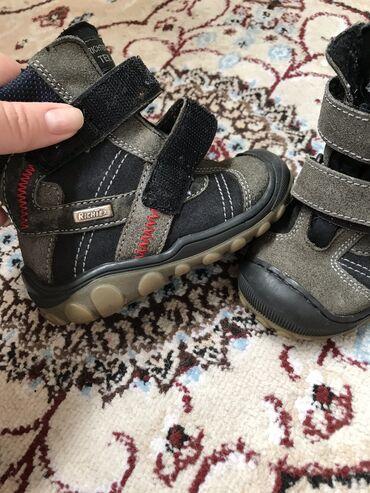 Деми ботинки,21 размер