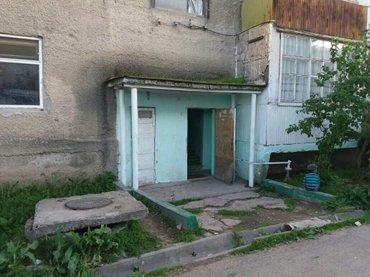 продаю  1 ком квартиру в Люксембурге от города 20-30 мин езды. не доез в Бишкек