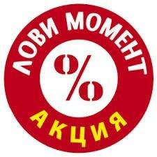 Успей купить по выгодной цене! в Бишкек