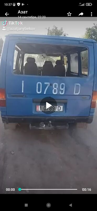 ford transit бишкек in Кыргызстан | УНАА ТЕТИКТЕРИ: Лобовой задний форт транзит нужен 1991 год