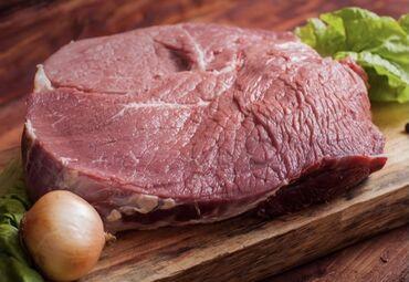 Куплю мясо для собак (Остатки мяса) без косточек  Только писать!