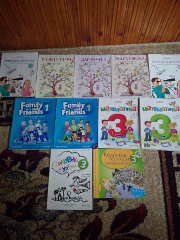 Prodajem knjige za treci razred, izvodjac novi logos knjige su ocuvane - Smederevo