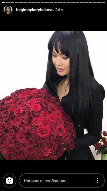АКЦИЯ АКЦИЯ АКЦИЯ 101 роза от 900 сом и в Лебединовка