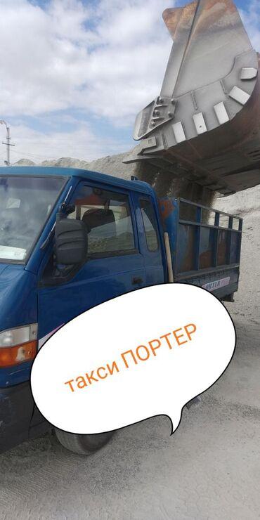 Такси звоните (24-час)-онлайн +ватсап