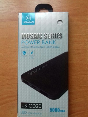 новые power Bank!  в Лебединовка