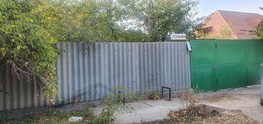 продажа домов in Кыргызстан | ПРОДАЖА ДОМОВ: 110 кв. м, 4 комнаты, Утепленный, Бронированные двери, Парковка