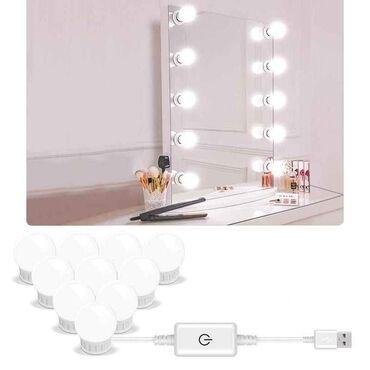 Magična LED svetla za OgledaloSamo 2090 dinara.Porucite odmahMagična