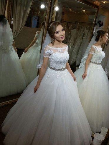 Свадебные платья и аксессуары - Бишкек: Свадебное платье Мега распродажа красивых платьев на свадьбу.   *Цены