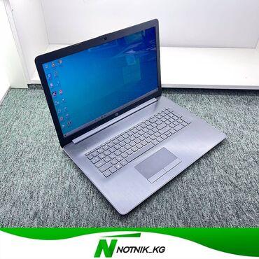 гостиница ош суточный цена in Кыргызстан | БЫТОВАЯ ХИМИЯ, ХОЗТОВАРЫ: Ноутбук для офисных задач 💻🔳- HP🔳-модель- 17-ca0020NR🔳-процессор- AMD