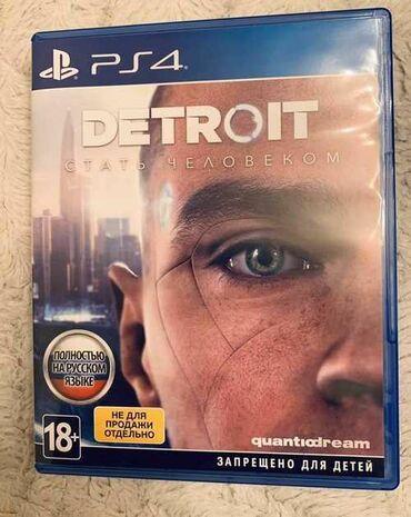 Sony xperia xz - Azərbaycan: Detroit Become Human diski satilir. Ela veziyyetde, ciziqi yoxdu. Tam