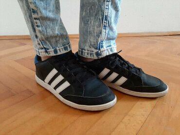Ženska patike i atletske cipele | Kragujevac: Ženske adidas patike Broj 39