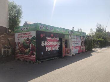 контейнеры бишкек in Кыргызстан | ОБОРУДОВАНИЕ ДЛЯ БИЗНЕСА: 30 кв. м, С мебелью