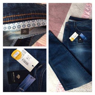 Новые мужские джинсы! 36 размер! в Сокулук