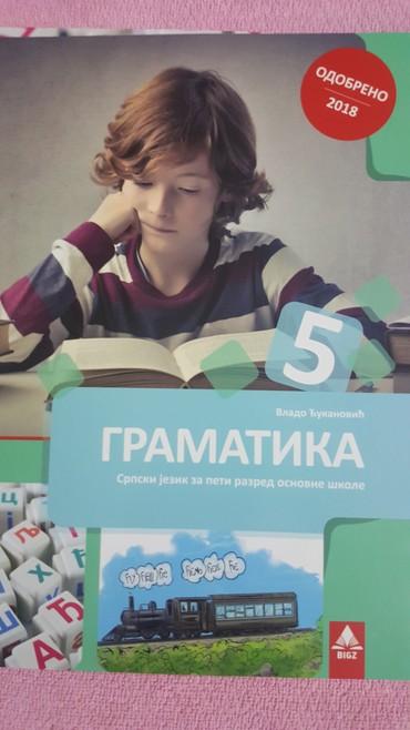 5 r srpski gramatika bigz novo - Sremska Mitrovica