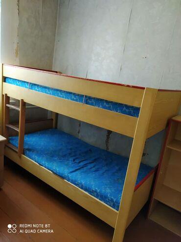 двухъярусные кровати бу в Кыргызстан: Продается немецкая двухъярусная кровать без матрасов. Самовывоз
