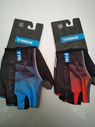 Фирменные велоаксессуары TRINXВелошлем цена 2000 сомВелоперчатки цена